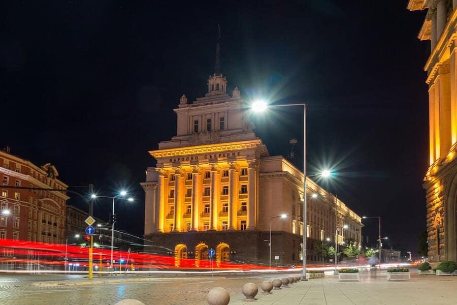 Städtereise Sofia Sehenswürdigkeiten